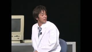 チュートリアルの傑作コント 「東大阪宇宙科学センター」 仲良し研究員2...