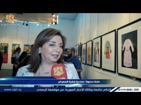 Schluss mit dem Krieg gegen Syrien! - Ursula Behr in Damaskus