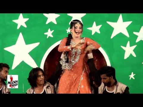 SHIBA RANI - ASAN KUNDI NAI - 2017 PAKISTANI MUJRA DANCE