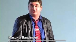 Багринцев предлагает распустить Нежинский горсовет(Уездные новости www.uezd.com.ua., 2012-11-30T13:48:02.000Z)