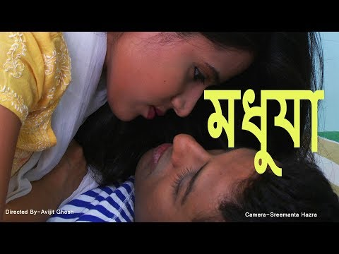 Modhuja Bengali Short Film