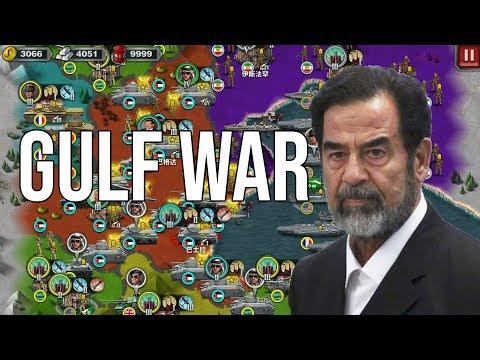 Gulf War [WORLD CONQUEROR 3 EXTENDED MAP MOD]