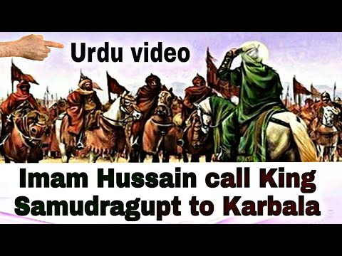 Why Imam Hussain (A.s) call to Indian King...