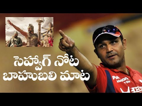 Virender Sehwag talks about Baahubali 2 at India Pakistan Champions Trophy match