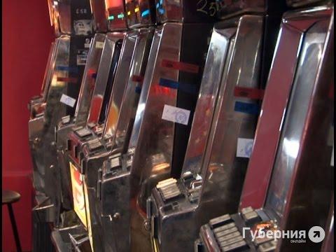 Играть в автомат Garage (Гараж) призовая играиз YouTube · С высокой четкостью · Длительность: 1 мин20 с  · Просмотры: более 1000 · отправлено: 03/07/2015 · кем отправлено: Игровые автоматы онлайн Vslots.net