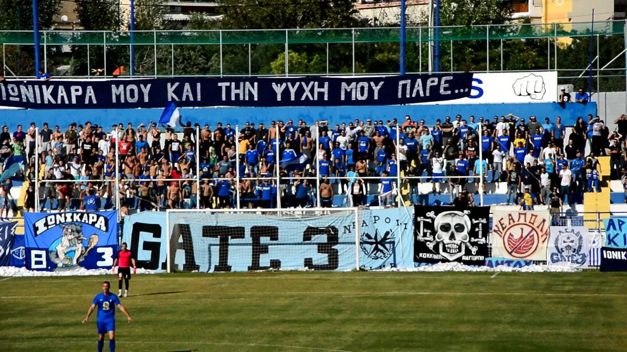Αποτέλεσμα εικόνας για ivnikos gate 2