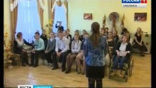 В смоленском областном Центре народного творчества состоялся урок толерантности