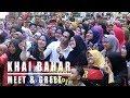 KHAI BAHAR | MEET & GREET ( AJL32 )