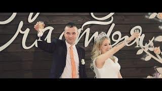 Свадьба Александра и Юлии Чекун   начало банкета