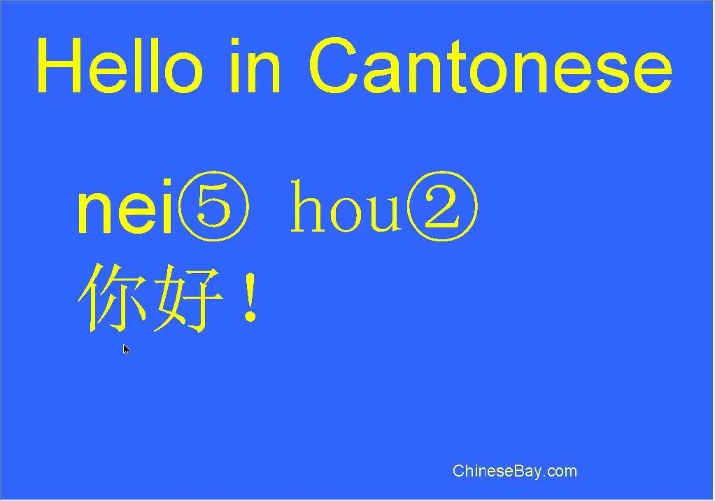 Cantonese songs - Free Music Download