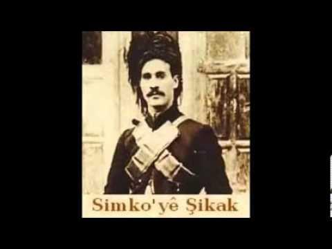SIMKO AXAYÊ ŞIKAKÎ   DENGBÊJ KAZO