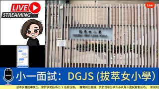 Publication Date: 2021-08-21 | Video Title: 即日拆解