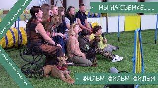 Фильм Фильм Фильм - Мы актёры !
