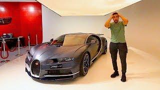 A Special $3.4m Bugatti Chiron  ...