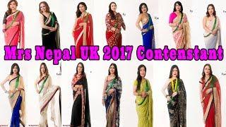 Mrs Nepal UK 2017 - Gorgeous Contenstant