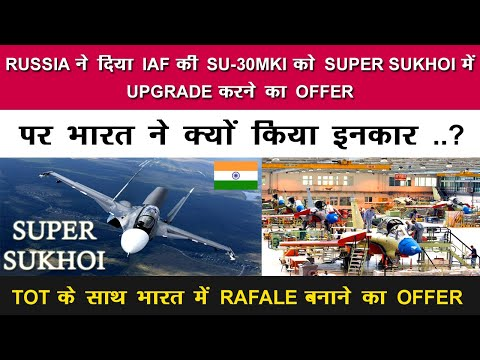 Indian Defence News:Why India rejected Russian Super Sukhoi