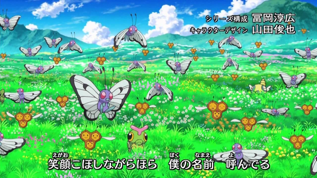 natsumeku sakamichi (pocket monsters best wishes! season 2