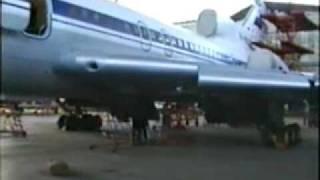 Хабаровский Аэропорт 1998г