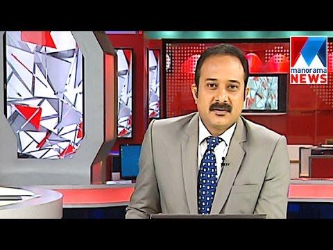 പ്രഭാത വാർത്ത | 8 A M News | News Anchor Fijy Thomas | May 19, 2017 | Manorama News