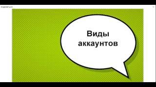 """""""Инстаграм для бизнеса"""" Света Робски  06 10 16"""