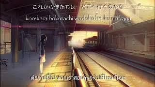 Metronome - Kenshi Yonezu(THsub)
