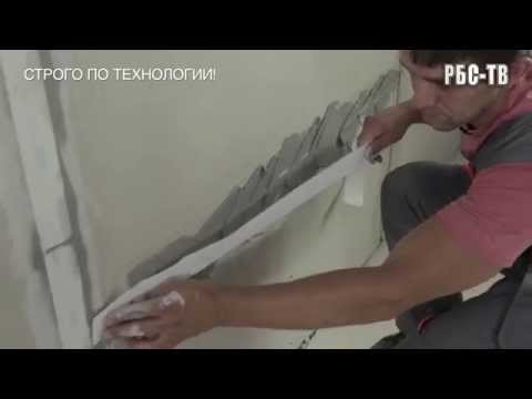 видео: Как заделывать стыки гипсокартона?