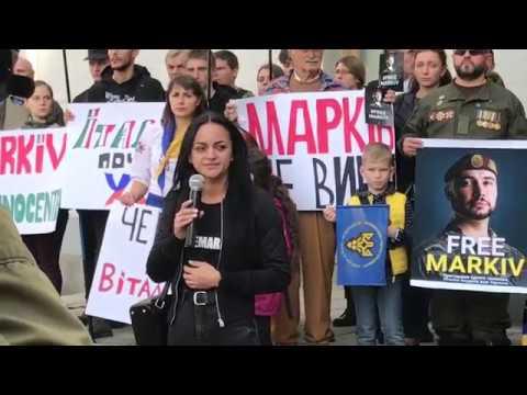 Марш на підтримку Віталія Марківа у столиці