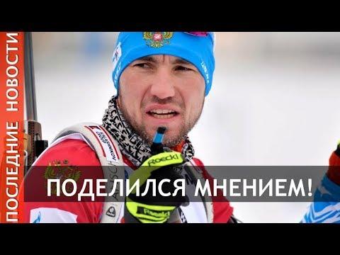 Александр Логинов  о себе и досрочном финише сезона