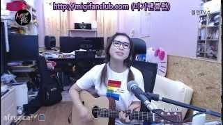 아파트 (윤수일) Cover by 미기 MIGI