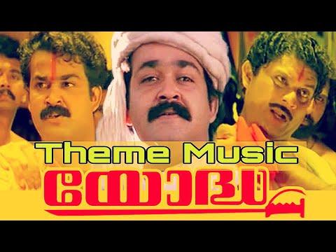 യോദ്ധ തീം മ്യൂസിക് | Yodha theme music 1992