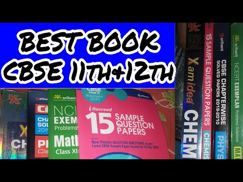 CBSE OFFICIAL BOOKS 2020-21| Best Book for Class-12th & 11th | सारे QUESTION यही से आएंगे PCM BOOKS