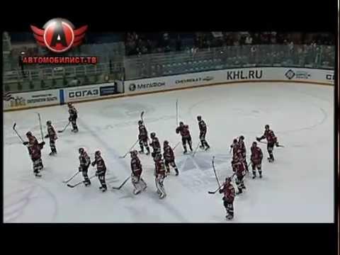 """Автомобилист"" - ЦСКА 0:3 (29.09.2012)"