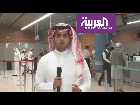 العربية مباشرة من داخل مطار أبها بعد الاستهداف الحوثي