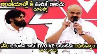 Mega Brother Naga Babu Genuine Speech at Janasena Party Office Guntur Today   Life Andhra Tv
