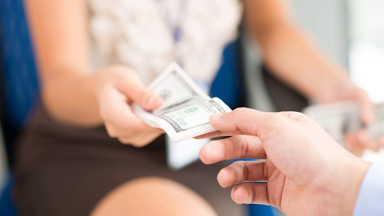 Как узнать одобрили кредит