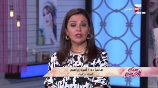 ست الحسن - المعوقات التي واجهت حسنوات الطب البيطري في محل الجزارة .. د. أميرة إبراهيم