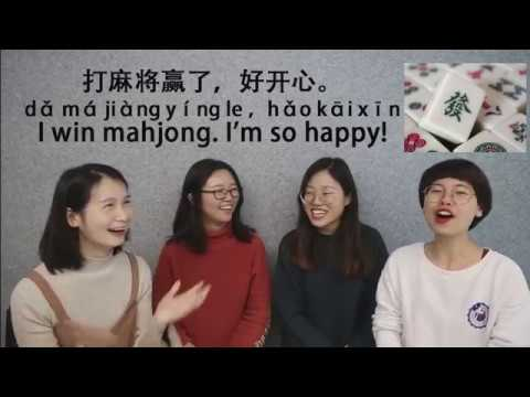 Words in Four Different Chinese Dialects