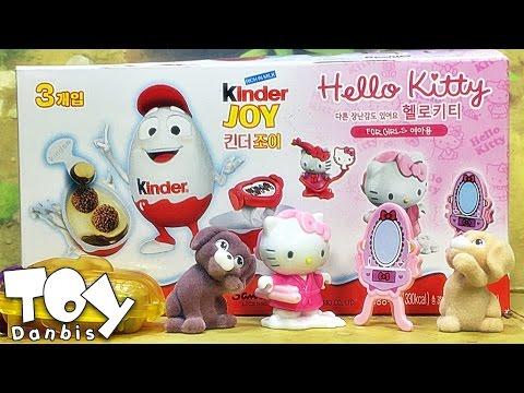 킨더조이 여아용 Kinder Joy for girl , 헬로키티,강아지 인형 장난감이 들어있는 대형마트의 초콜릿 과자 완구 소개 리뷰