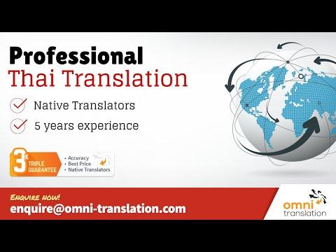 Thai ↔ English Translation • By Native Translators