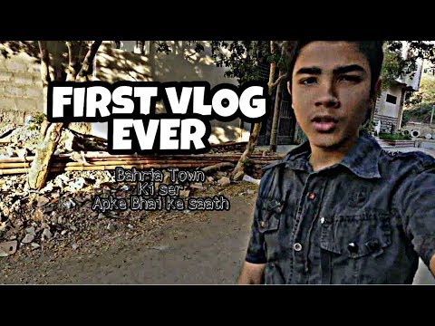 FIRST VLOG EVER