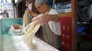 Korean black bean noodles (Jajangmyeon) - korean street food