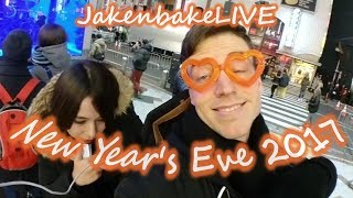 JakenbakeLive - New Year's Eve 2017 Music Video