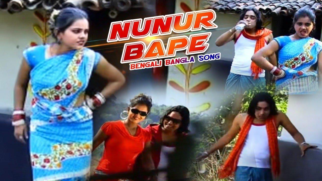 Download Bengali Songs Purulia 2015 - Nunur Bape | Purulia Video Album - BAPE SOTIN DEKHA DILO BIHA