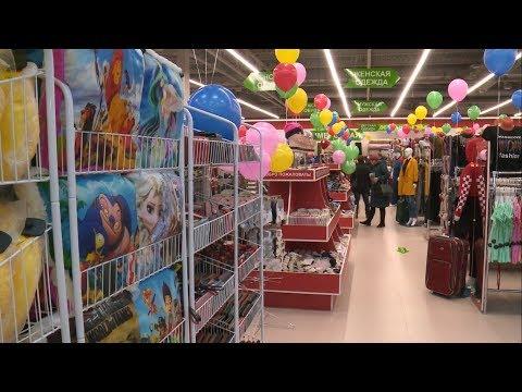 «Планета. Одежда, обувь»: открытие магазина в Белгороде