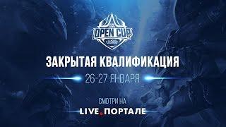 LCL Open Cup: Закрытая квалификация, День 2