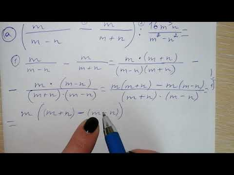 Алгебра 7 класс №3а Контрольная В-1 упростить выражение с дробями и буквами онлайн