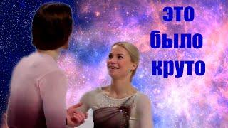 Предсезонные контрольные прокаты 2021 Тарасова и Морозов Мишина и Галлямов Бойкова и Козловский