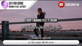 แปลเพลง So Far Gone - Nurko ft. Autrey