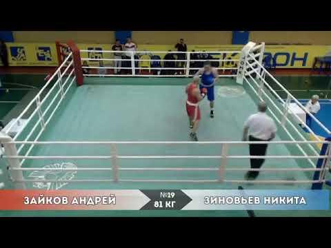 Андрей Зайков Север Спорт VS Никита Зиновьев Казахстан
