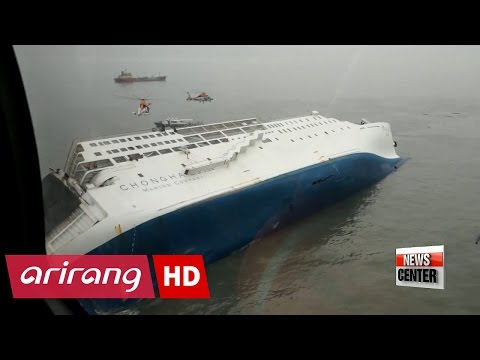 Sewol-ho: a 1072-day-long journey back to home